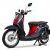 Yamaha Fino 125 Standard MY18 ยามาฮ่า ฟีโน่ ปี 2018 (แดงดำ)